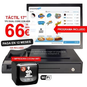 "TPV PRO TACTIL 17"" + Impresora de Cocina."